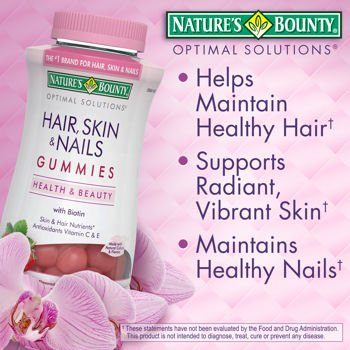 Nature's Bounty Hair Skin and Nails, 230 Gummies