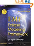 EMF: Eclipse Modeling Framework (Eclipse Series)