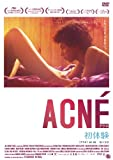 アクネ 初体験/ACNE