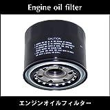 トヨタ・S-CXC10V(デリボーイ)用エンジンオイルエレメント|A011