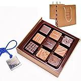 ジャンポールエヴァン ショコラ 9種 手提げ袋付き ボワットゥショコラ スイーツ 高級お菓子 ギフト パリ JEAN PAUL HEVIN お取り寄せ スイーツ セット チョコレート