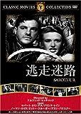 ƨ����ϩ [DVD] FRT-282
