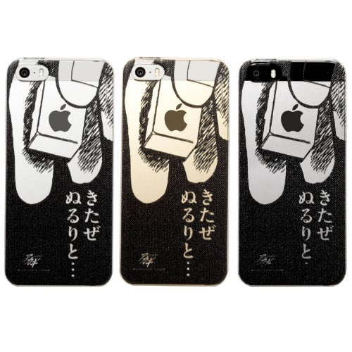 Akagi ~ Highend Berry Collaboration Hard Case for iPhone 5s/5 (Slimy / Black)
