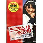 AKB48 