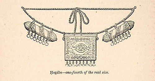 1871-wood-engraving-amulet-talisman-luck-hegabs-gold-chain-engraving-necklace-original-in-text-wood-