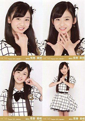 HKT48 公式生写真 Theater 2015. January 月別01月 【荒巻美咲】 4枚コンプ