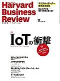 ダイヤモンドHarvard Business Review (ハーバード・ビジネス・レビュー) 2015年 04 月号 [雑誌]