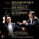 ミャスコフスキー:交響曲第24番