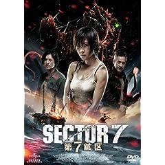 ��7�z�� [DVD]