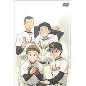 おおきく振りかぶって Vol.7 [DVD]