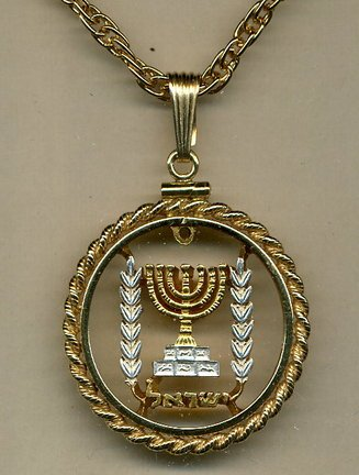 Stunning Israel Menorah - GOLD & SILVER coin cut outs IN Gold Filled Bezels