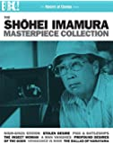 THE SHOHEI IMAMURA MASTERPIECE COLLECTION (Masters of Cinema) Dual Format (Blu-ray & DVD) Box Set