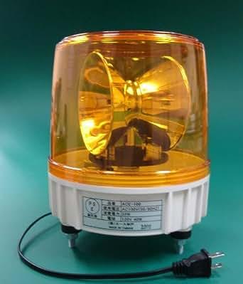 ノンブランド 大型回転灯 黄色