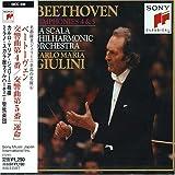 ベートーヴェン:交響曲第4番&第5番