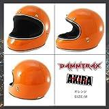 即納!! DAMMTRAX AKIRA (ダムトラックス アキラ) ヘルメット【オレンジ / M size】フルフェイスヘルメット レトロモダン CB750FOUR CBドリーム750 ホンダ VMAX VT1300CX ハーレー・ダビッドソン SR400 等