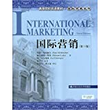 universities bilingual materials in international trade series: International Marketing (3rd Edition)