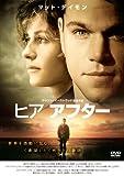 ヒア アフター [DVD]