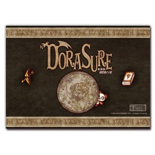 DORASURE(ドラスレ) 拡張版 帝国の刃