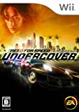 echange, troc Need for Speed Undercover[Import Japonais]