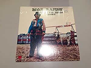 Moe Bandy Bandy The Rodeo Clown Amazon Com Music
