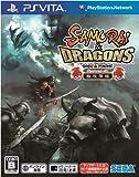 サムライ&ドラゴンズ デラックスパッケージ版 龍族降臨