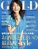 GOLD (ゴールド) 2014年 07月号 [雑誌]