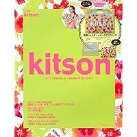 kitson 表紙画像