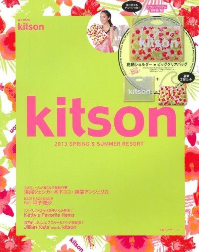 kitson 2013 ‐ 春夏 大きい表紙画像