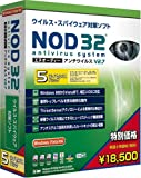 NOD32 V2.7 5 