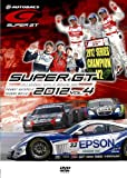 SUPER GT 2012 VOL.4[DVD]