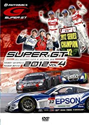 SUPER GT 2012 VOL.4 [DVD]