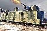 KNL® Trumpeter 1/ 35 Soviet PL-37 Armored Artillery carrier card 00222