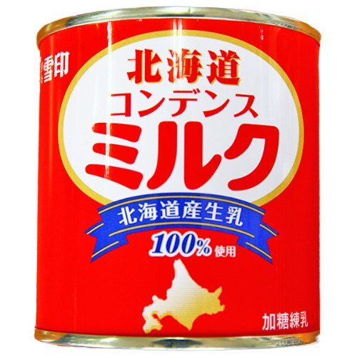 雪印 コンデンスミルク缶 397g