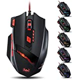 VicTsing Zelotes 9200 DPI High Precision Gaming Mouse for PC, 8 Buttons Design Weight Tuning Cartridges(Black)