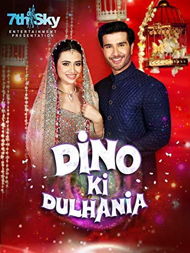 Dino Ki Dulhaniya