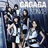 SDN48(アンダーガールズB)「佐渡へ渡る」