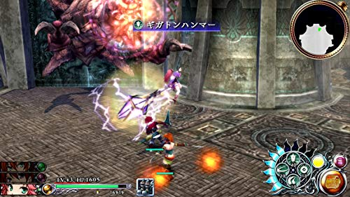 イース セルセタの樹海:改音楽CD - PS4 ゲーム画面スクリーンショット6