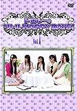 ドロシーのリトルHAPPY DAYS!Vol.1 [DVD]