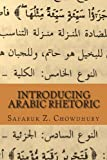Introducing Arabic Rhetoric: Course Book