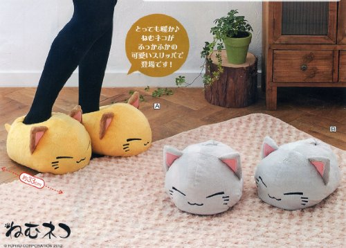 非売品 ねむネコ ぬいぐるみスリッパ(茶ねむネコ) 送料無料キャンペーン中