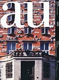 サムネイル:a+u、最新号(2010年12月号) 特集