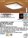 パナソニック照明器具(Panasonic) Everleds LED 和風シーリングライト【~8畳】 調光・調色タイプ LSEB8023
