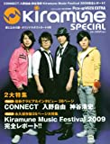 Pick-up Voice EXTRA Kiramune SPECIAL