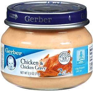 Gerber 2nd Foods Meats - Chicken & Gravy - 2.5 oz - 12 pk