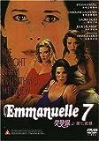 Emmanuelle 7