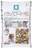リス・ハムの主食バランスフードPRO MRP-603