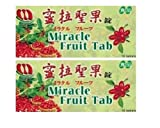 Miracle Berry Fruit Tablets-10 each (Pack of 2)