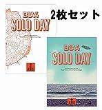 B1A4 5th ミニアルバム SOLO DAY (ブルー&ホワイト2枚組)( 韓国盤 )( 初回限定特典12点付 ) ( 韓メディアSHOP限定 )