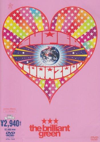 SUPER TERRA 2000 [DVD]
