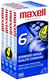 Maxell STD-T-120 Video VHS - 4 Pack